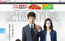 SMAP・木村拓哉『アイムホーム』、16.7%! 今年連ドラ最高視聴率に「やっぱり視聴率男」