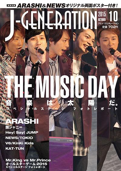 J-GENERATION_201510_表紙