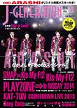 J-gene8月_表1