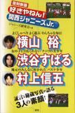 20110102_sukiyanen110