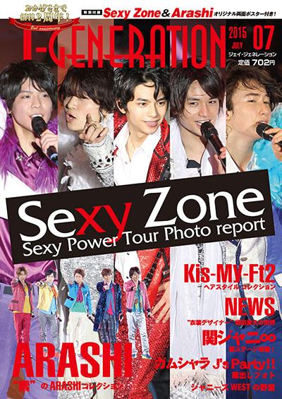 J-GENERATION_201507_表紙