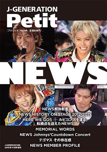 H1H4_NEWS_3ko