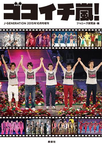 H1H4_gokoichi_1ko