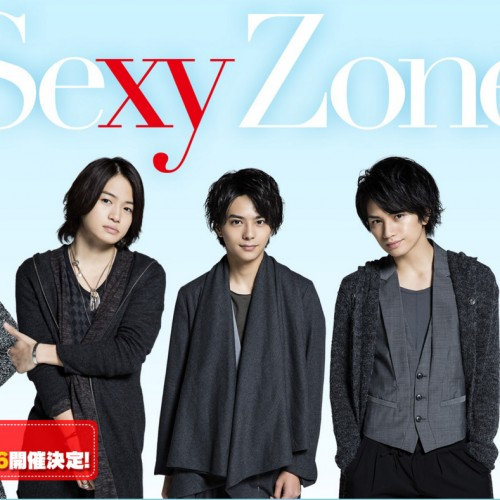 screencapture-sexyzone-ponycanyon