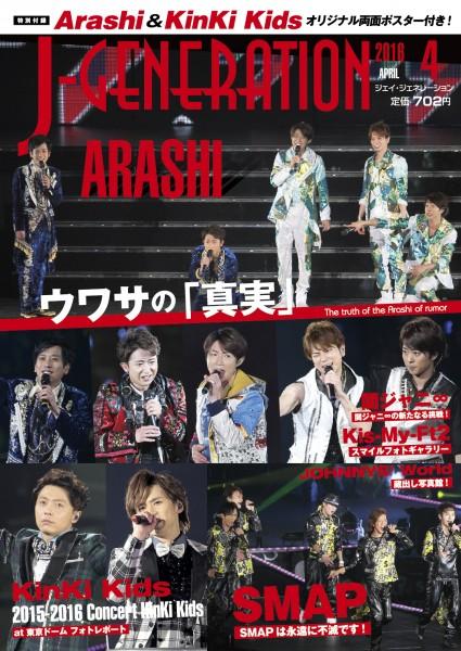 J-gene表1-4_04月01