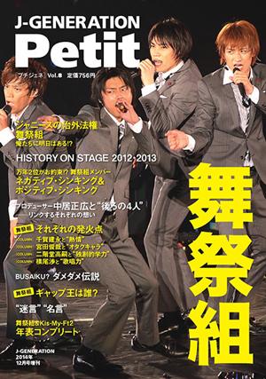 【電子書籍おすすめ商品】『舞祭組セット』が21日まで400円以上値引き!