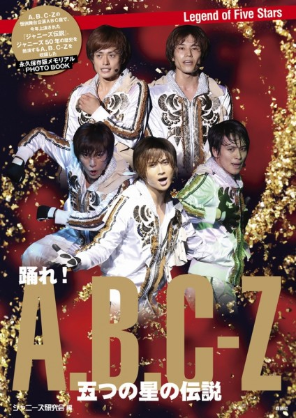 abc-z_1-4
