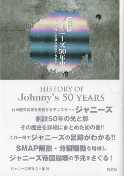 jonny50nen