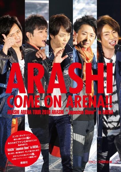 arashi_comeonarena