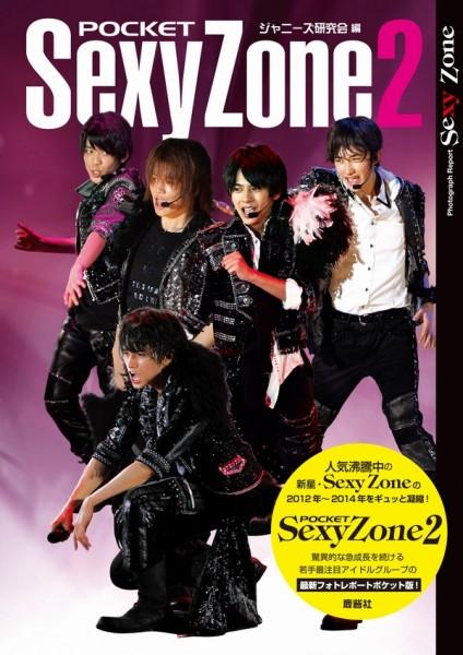p-sexyzone