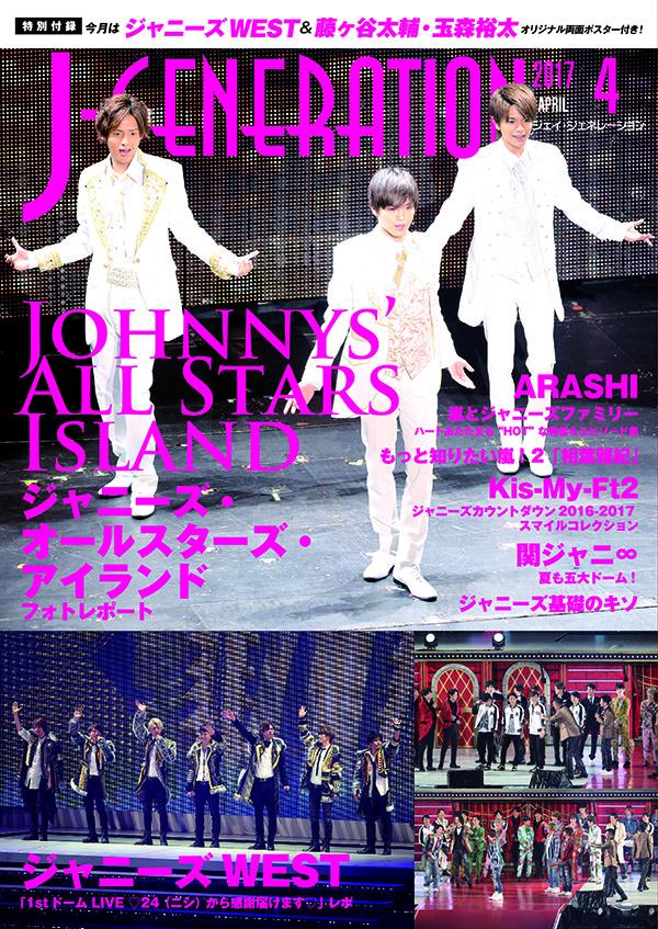 J-gene表1-4_04月01OL