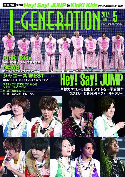 J-gene表1-4_05月01OL