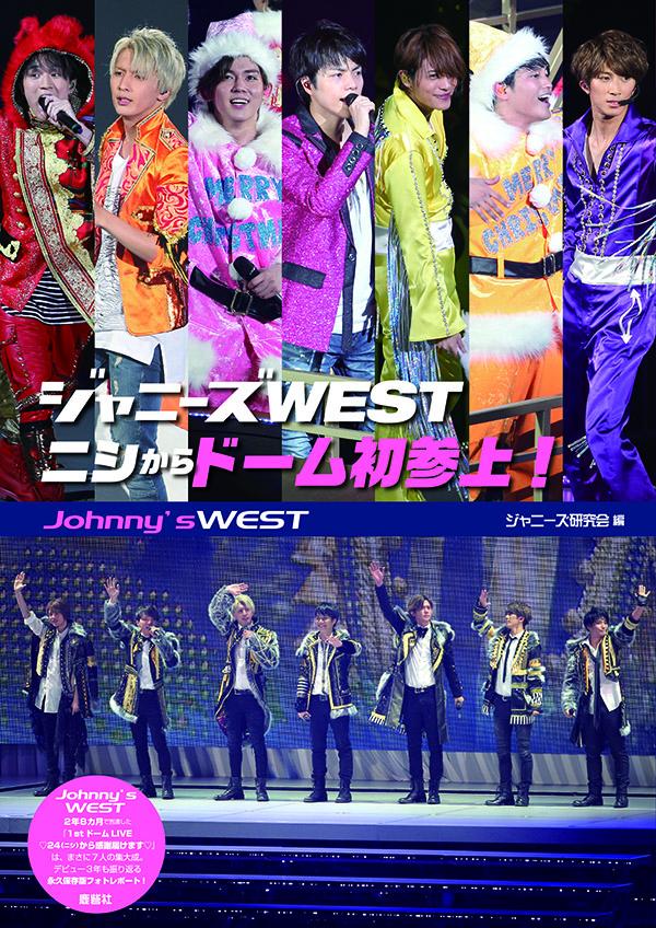 west_表1-4OL