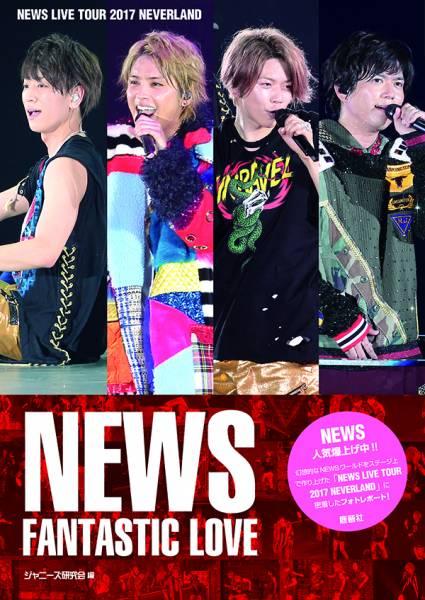 NEWS2017_表1-4OL