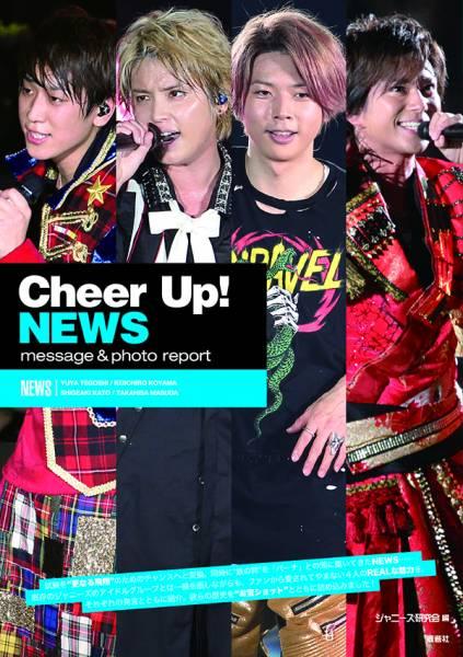 NewsA5表1-4OL
