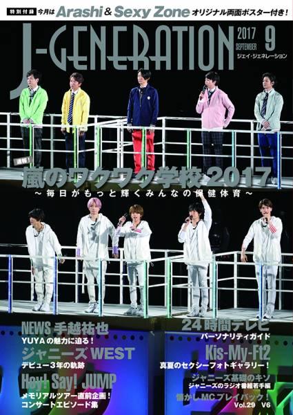 J-gene表1-4_09月01OL