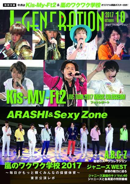J-gene表1-4_10月01OL