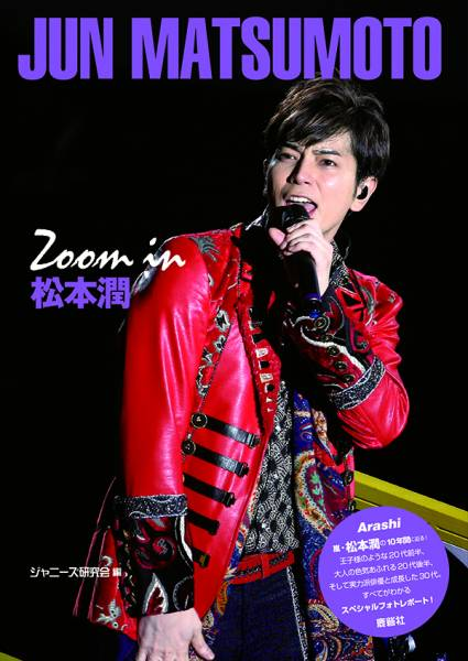 zoom松本_表1-4OL