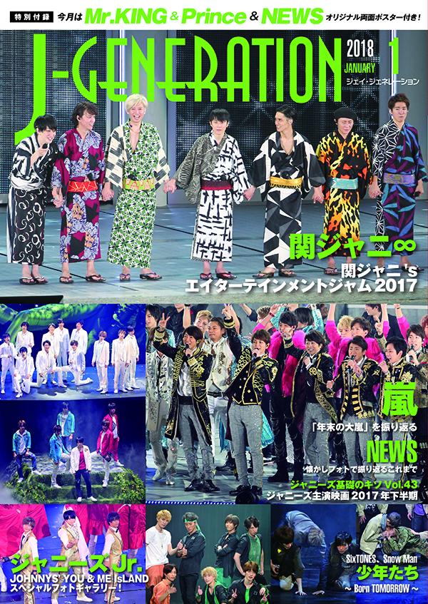 J-gene表1-4_01月01OL