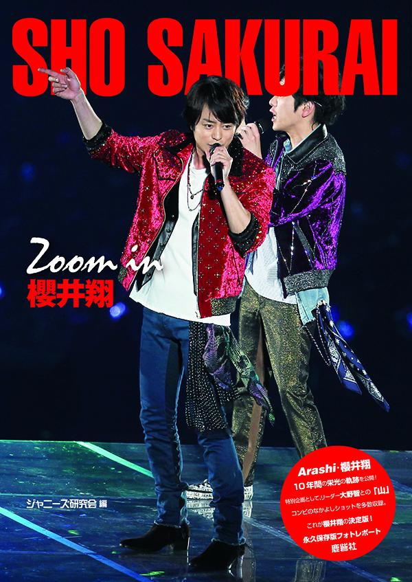 zoom櫻井_表1-4 3OL 修正