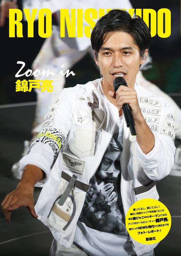 zoom_in_nishikido