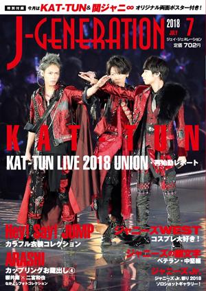 J-GENERATION