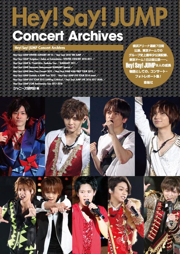 jump_concert
