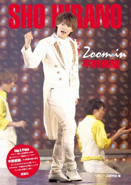 zoom_in_hirano