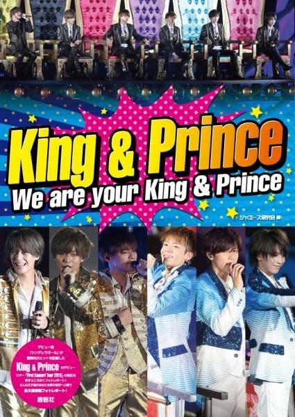 we_are_kinpri