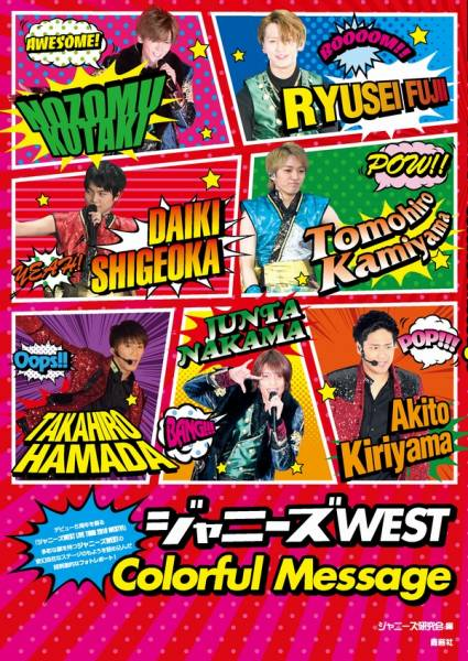 west_colorful