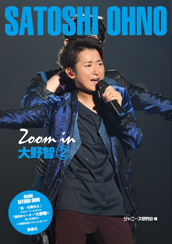 zoom_in_ohno2