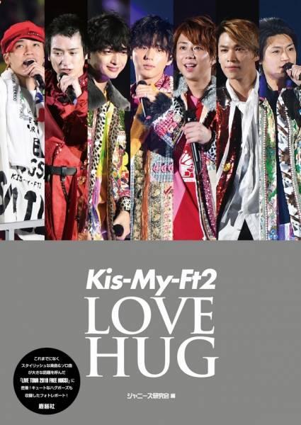 kismy_hug