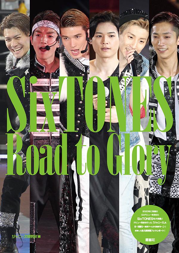 sixtones_road