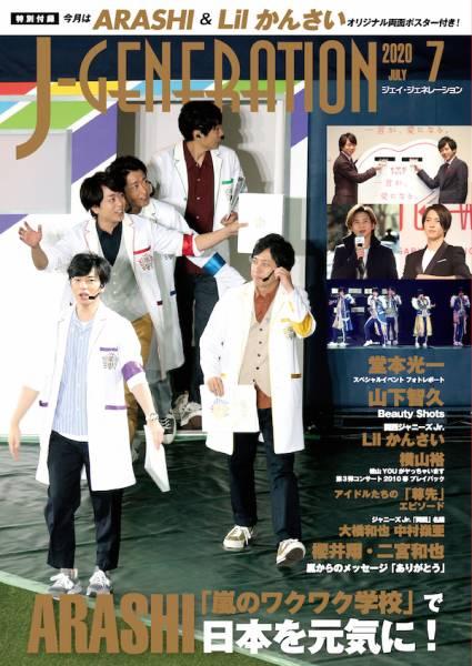 J-gene表1-4_2007月01