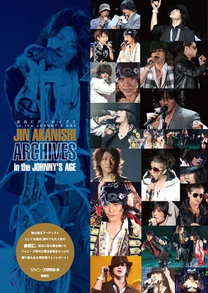 akanishi_age