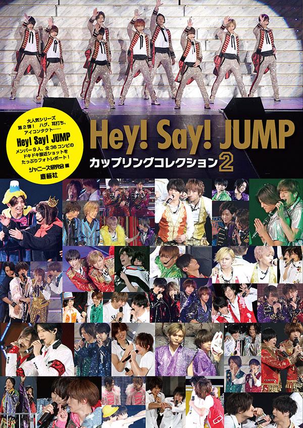 jump_coupling2