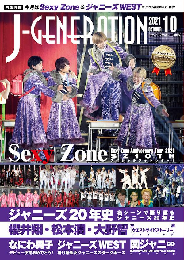 J-gene表1-4_21 10月修正