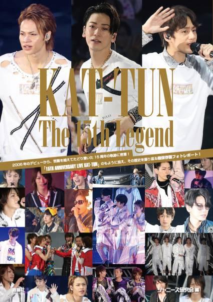 KAT-TUN15周年_表1-4OL