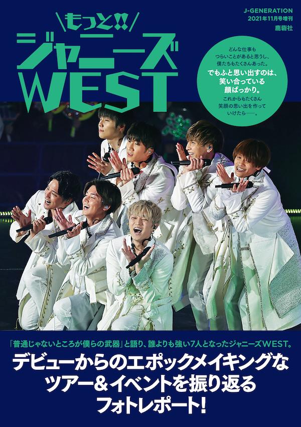 motto_west